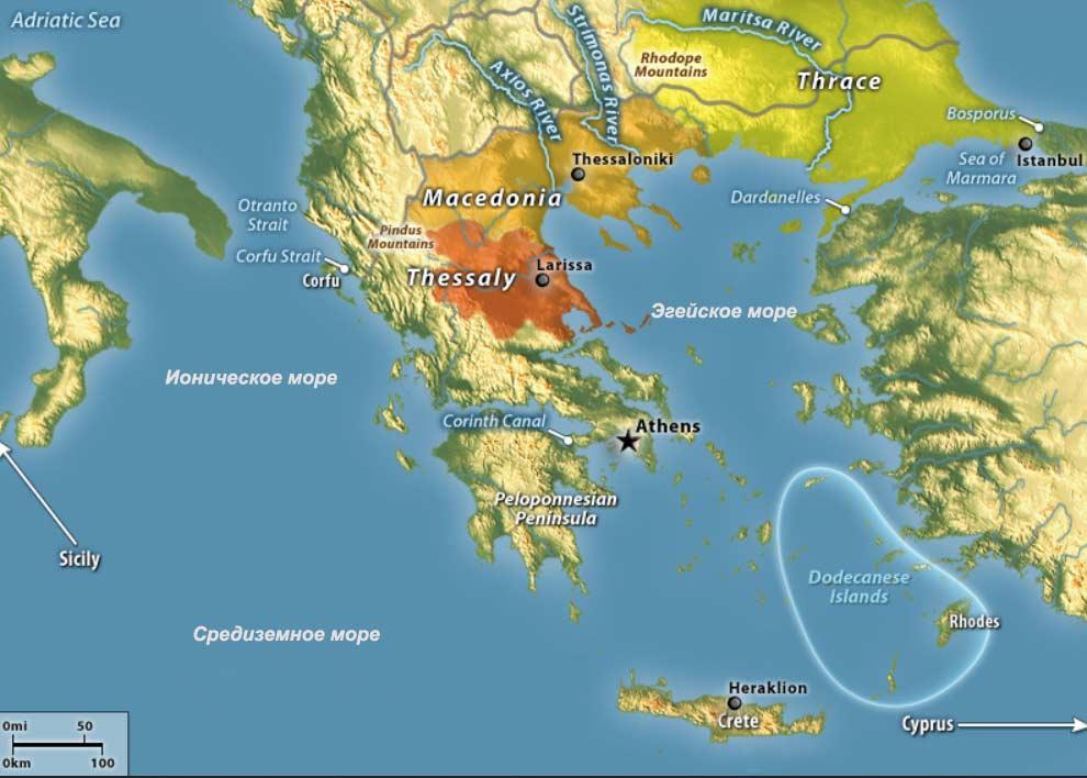 Какими морями омывается Греция