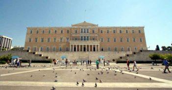 главная площадь в афинах