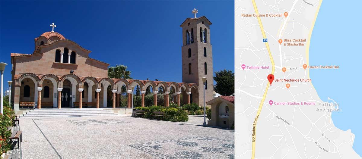 Церковь Айос Нектариос Фалираки