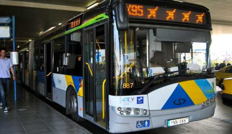 В аэропорт Афин на автобусе