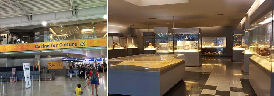 Музей аэропорта Афин