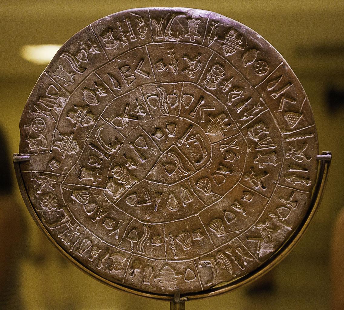 критский археологический музей