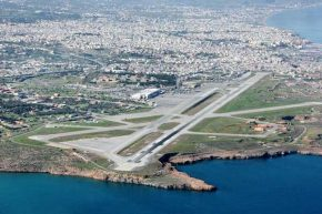 Аэропорт Ираклион - Nikos Kazantzakis (HER)