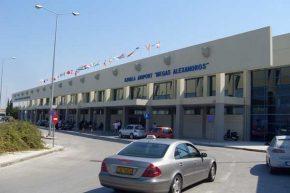 Аэропорт Кавала - «Мегас Александрос» (KVA)