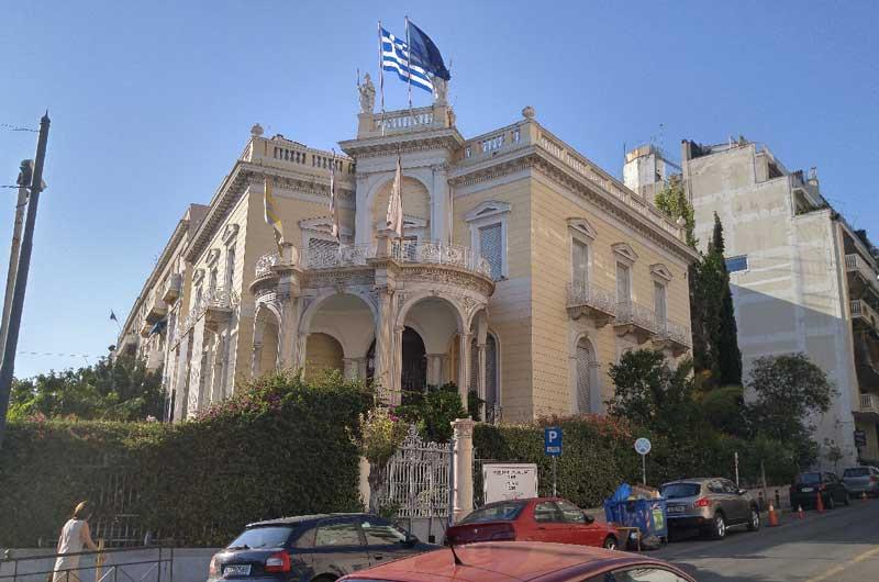 Музей Кикладского Искусства вид с улицы