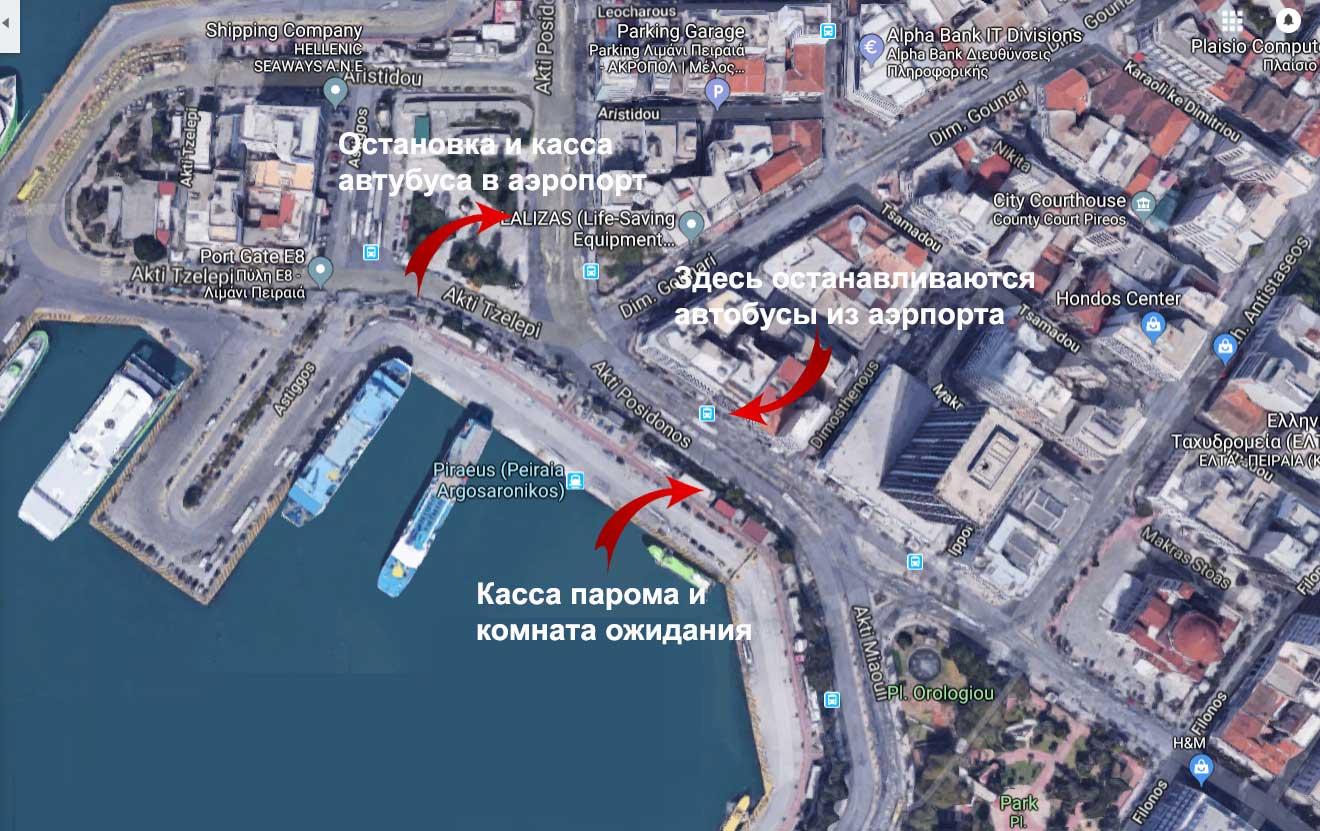 Автобусные остановки в порту Пирей