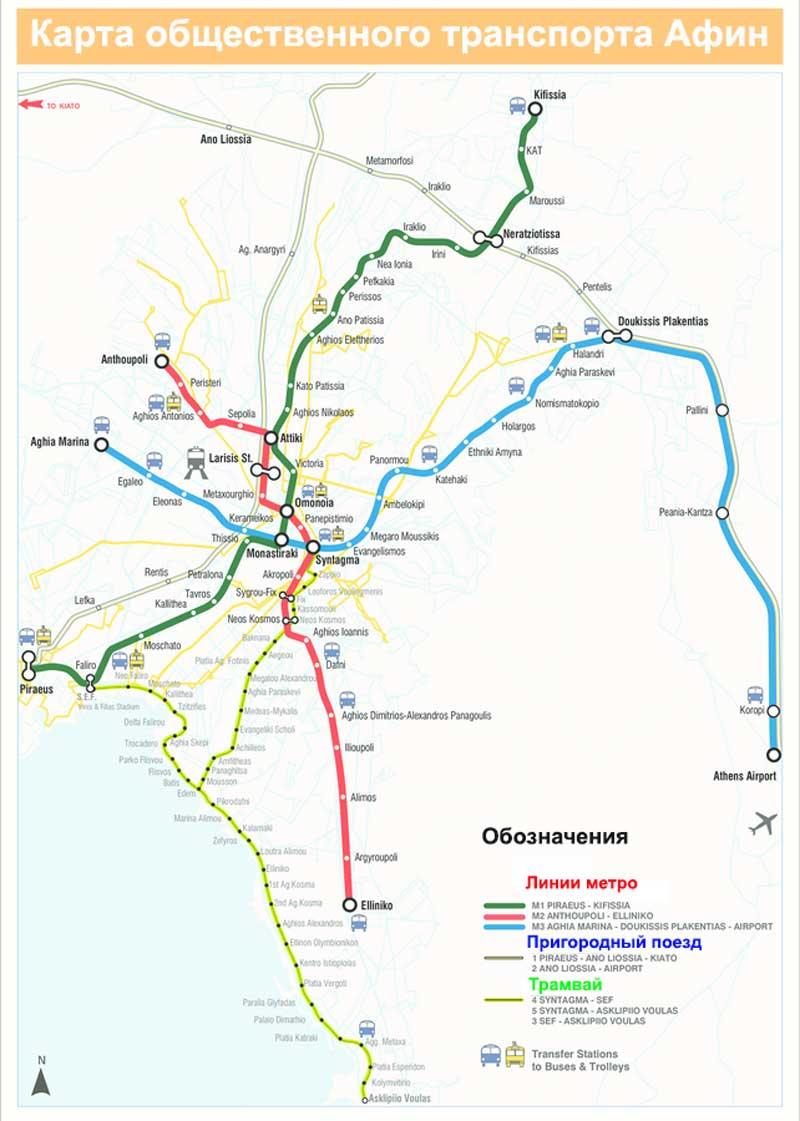 Карта общественного транспорта Афин