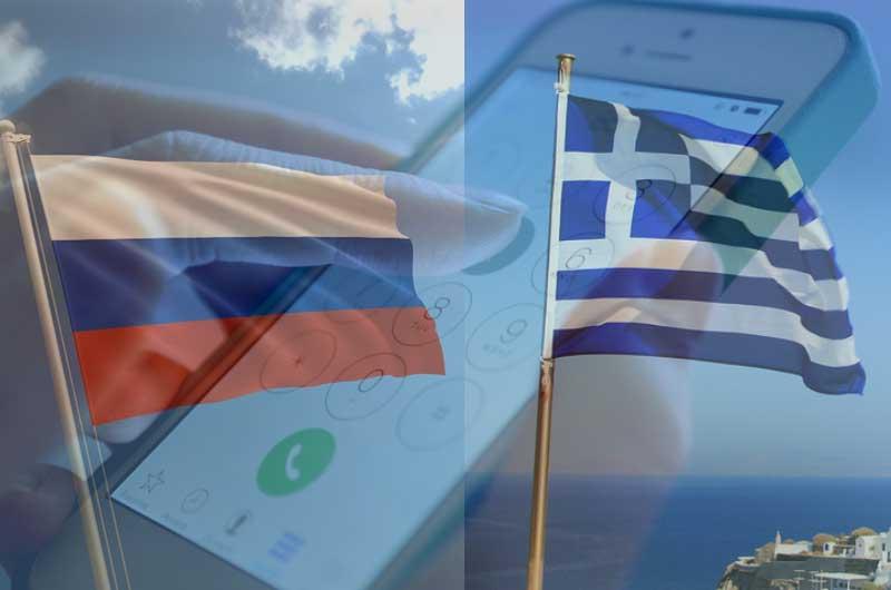 Код Греции, как позвонить в Грецию