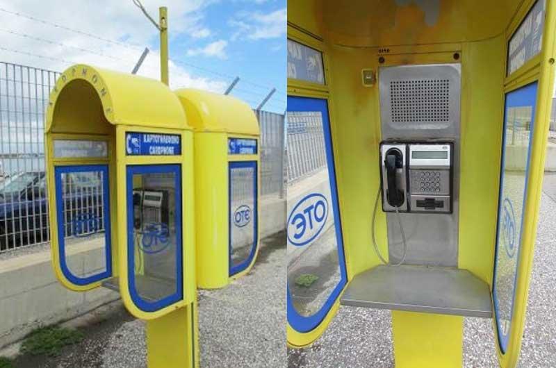 Таксофоны в Греции