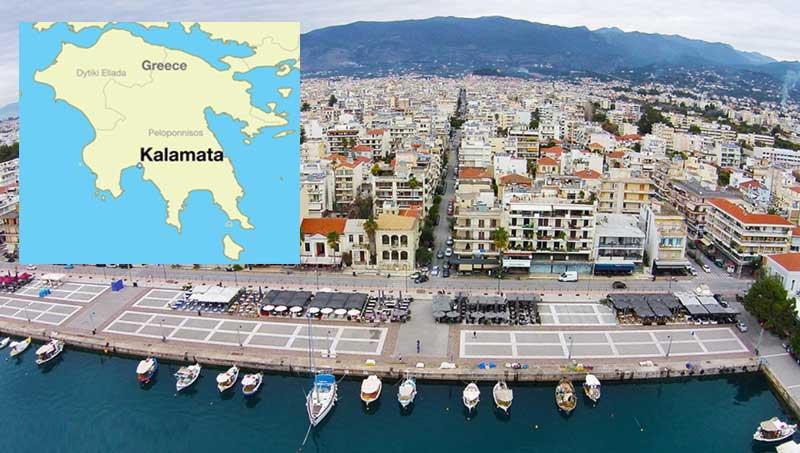 Каламата Греция