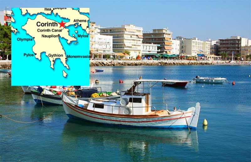 Коринф Греция