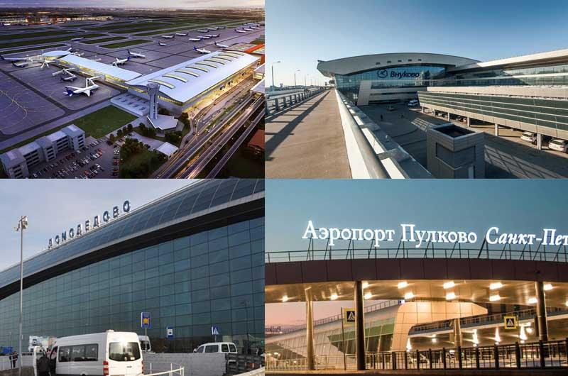 Аэропорты отправления на Родос