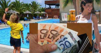 Средняя зарплата в Греции