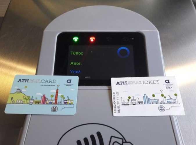 Билет в метро Афин