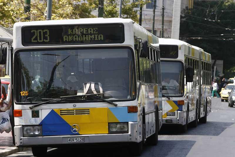 Автобусы в Афинах