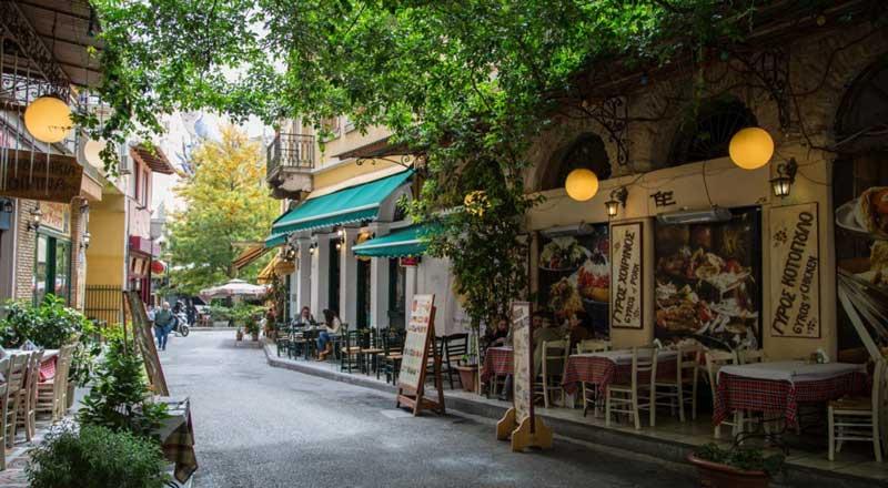 Отдых и развлечения Афины