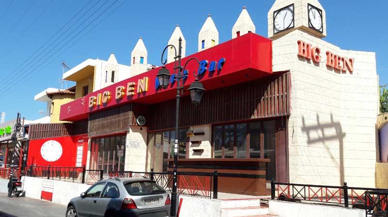 Ресторан рядом с Бары рядом с Пляж Dessole Malia Beach Крит