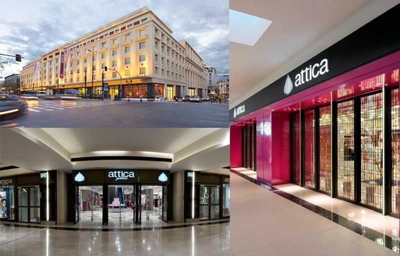Торговый центр Attica в Афинах