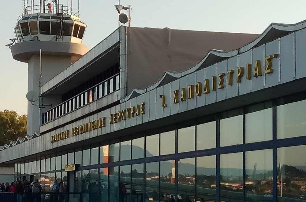 Корфу аэропорт
