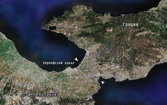 Коринфский канал на карте Греции