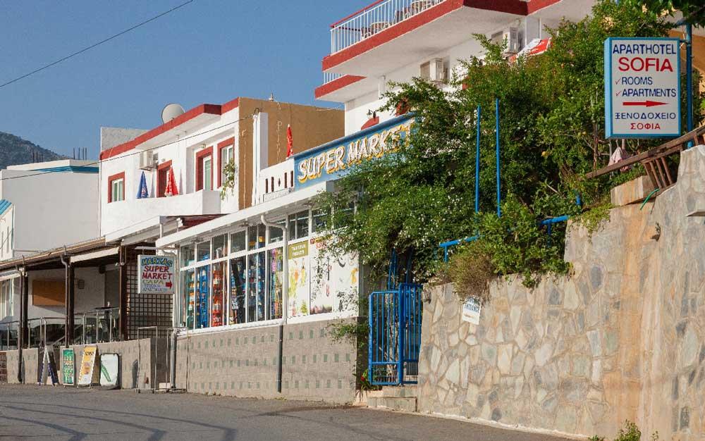 Магазины Бали Крит