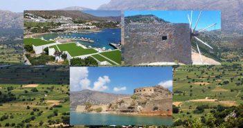 Крит Лассити - пляжи, курорты, достопримечательности и отели