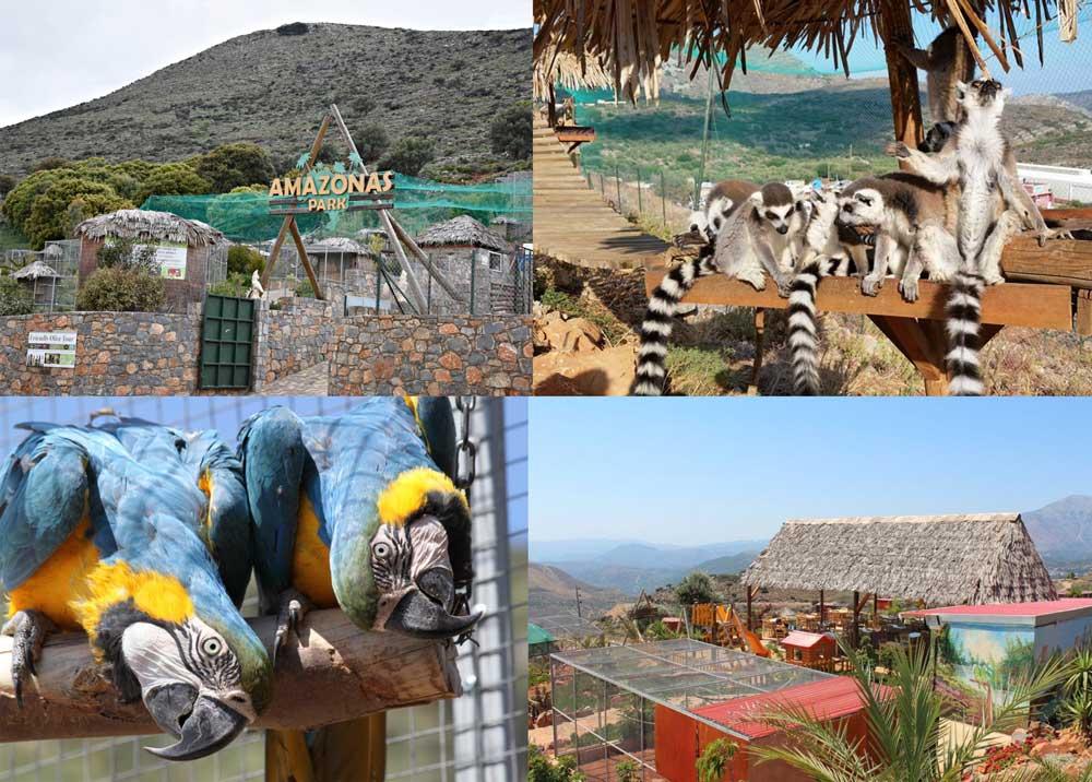 Amazonas Park Крит