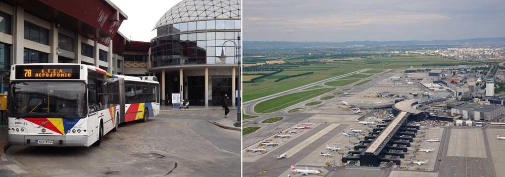 Аэропорт Халкидиков