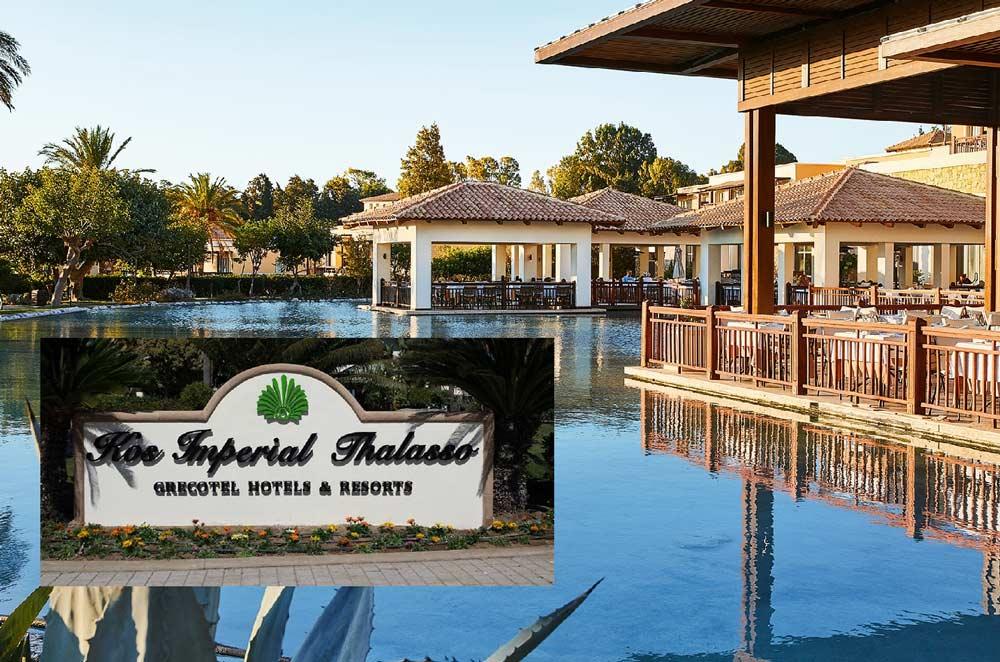 Grecotel Kos Imperial Thalasso 5 - самая полная информация туристу