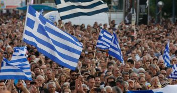 Население Греции - этнический состав, демографическое положение