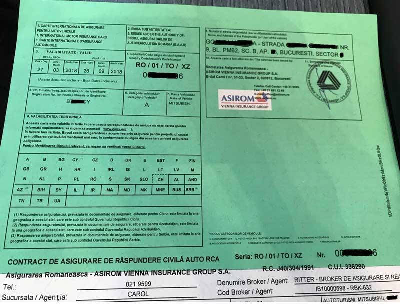 Зеленая карта - страховой полис на автомобиль