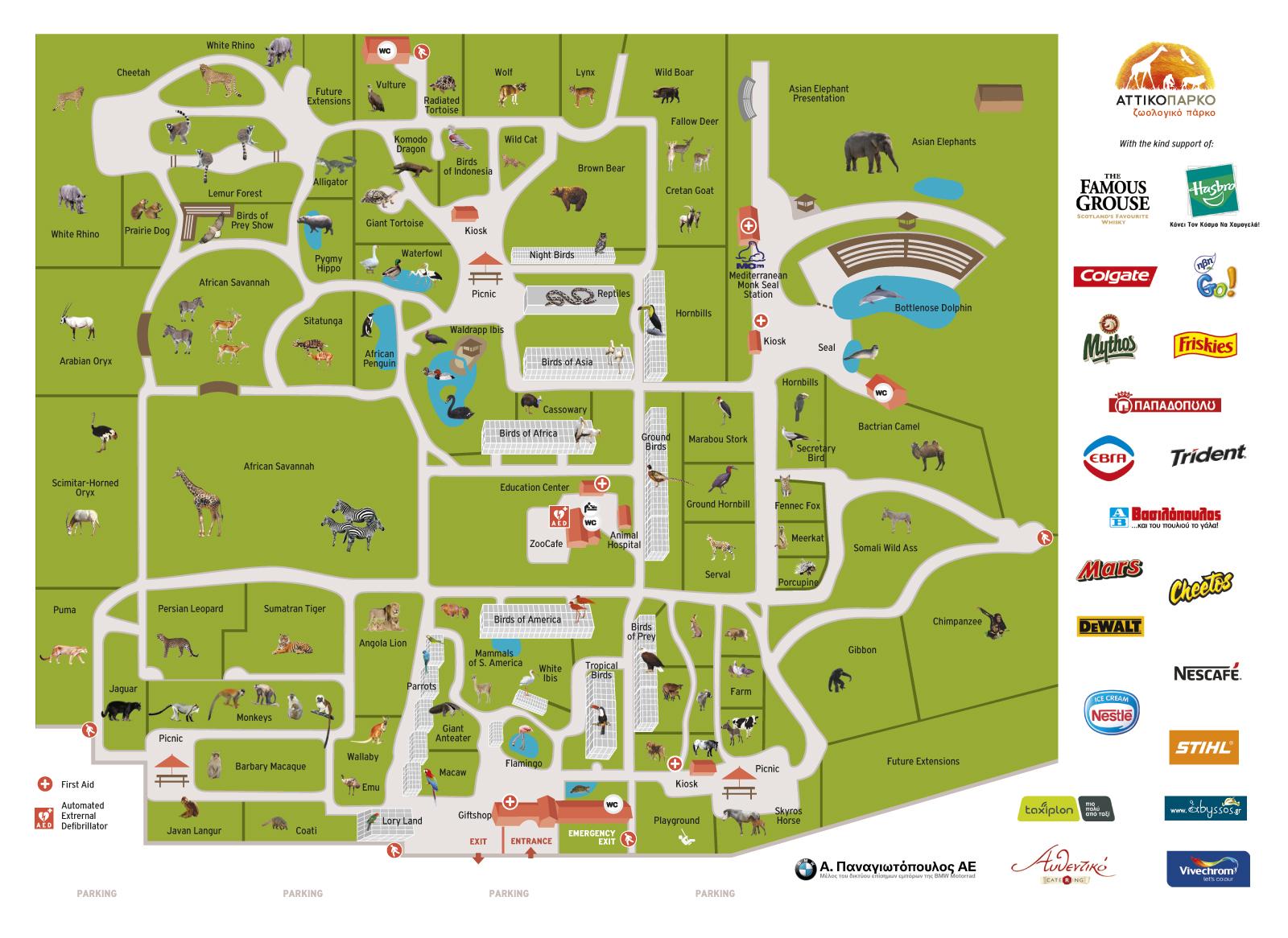 Зоопарк в Афинах карта