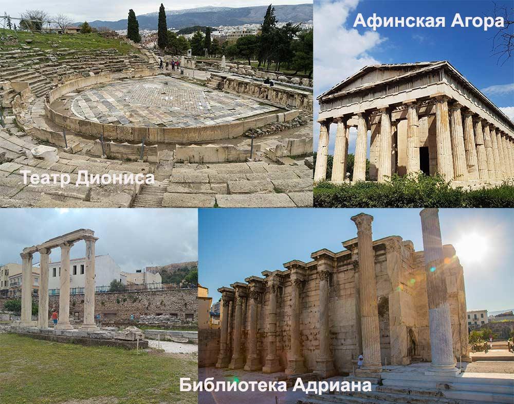 Достопримечательности рядом с Храмом Ники Аптерос