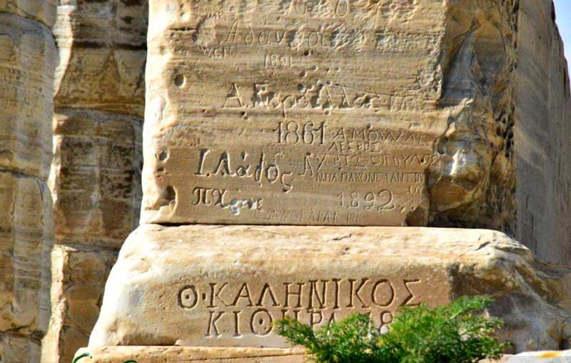 Храм в Сунионе