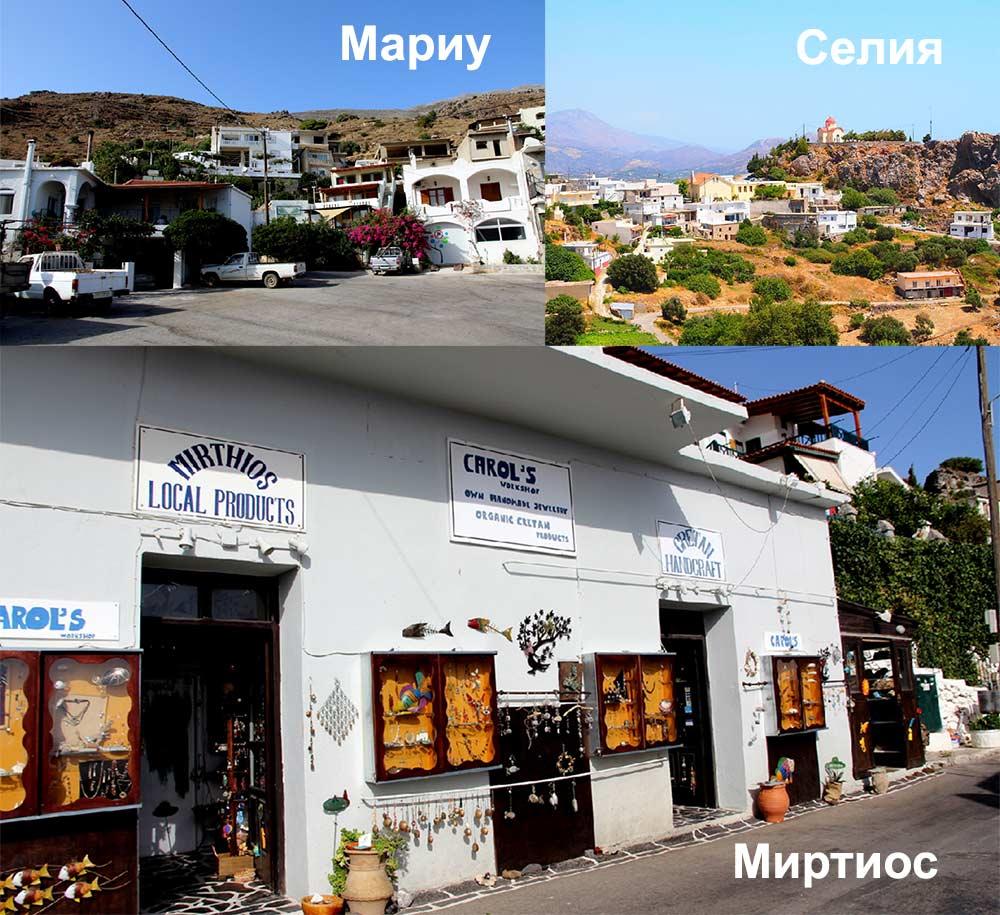 Достопримечательности Крит Плакиас
