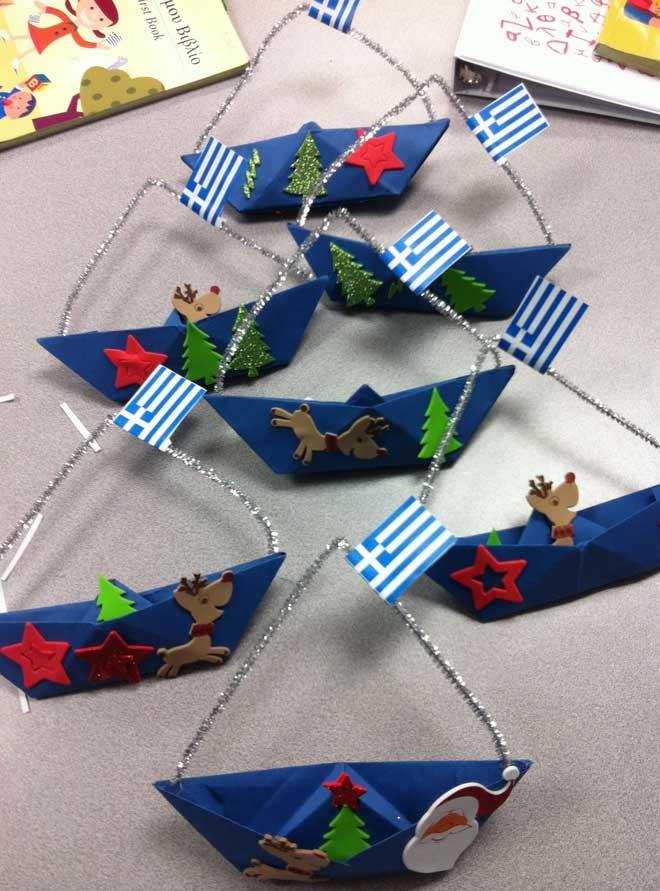 Бумажных кораблики греческий новогодний символ