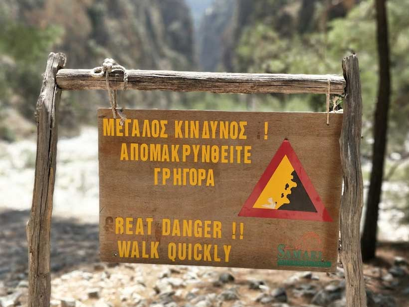 Крит ущелье