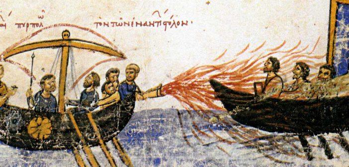 Грозное оружие Византии Греческий огонь, история применения, состав
