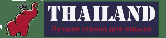 Новый сайт о Таиланде taiboxing.ru